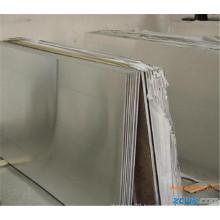 7475 aluminum alloy reflective pvc sheet