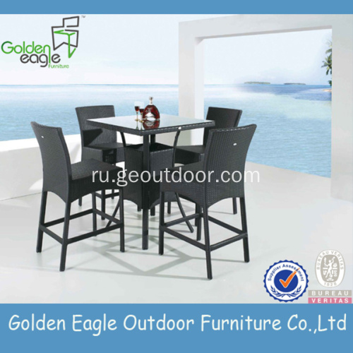 Outdoor Aluminium Wicker Dining Set Rattan Furniture