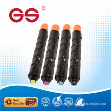 Printer Consumable for Canon npg-52 toner cartridge