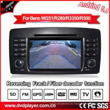 Entretenimiento multimedia para Benz R GPS DVD Player