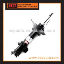 Амортизатор задней части автомобиля для PRIMERA 55302-3F001 OEM 334056 334057