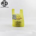 ПНД желтый пользовательские печатных T-рубашка полиэтиленовый пакет