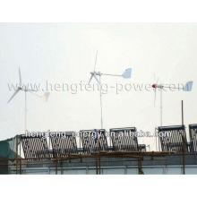 moinho de vento de 300W, gerador de turbina de vento pequena 300w