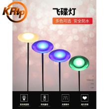 Colorful Bulb LED UFO Lights