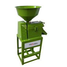 Electric Start Rice Milling Machine Price
