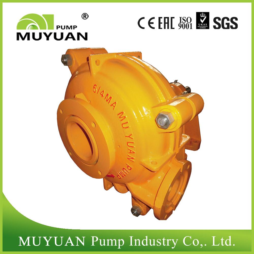 Fine Tailing Handling Slurry Pump