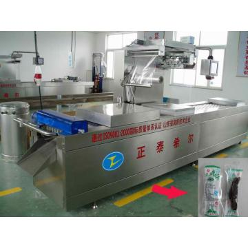 Meat Ball Frozen Packing Dedicated Packing Machine
