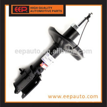 Передний амортизатор автомобиля для Mitsubishi Spacewagon N84 KYB 334236