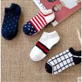 Full best Automatic 3.75 Terry Knitting Machine Sock Knitting Machine