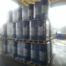Supply Hydrazine Hydrate 55% to 100% Industry Grade