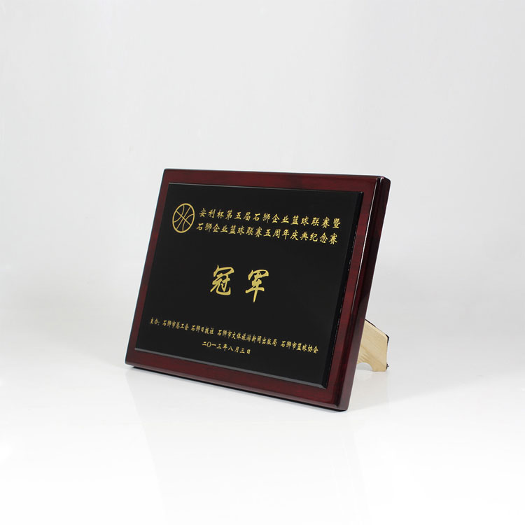 Appreciation Plaques Custom Trophy Plaques Trophy Shop Engraving