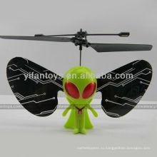 2012 Горячий и новый инфракрасный мини-НЛО со вспышкой