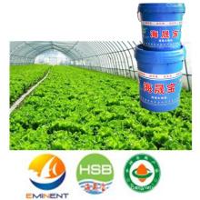 Adubo de água orgânica microbiana de algas para agricultura (Seedling Care)