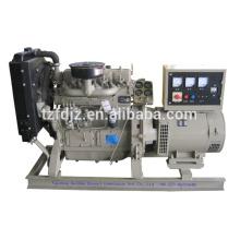 Brand New 10KW Weifang Open Type Diesel Generator Set