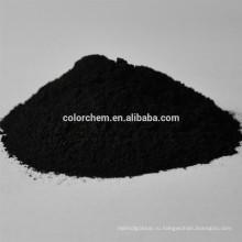 Черный краситель прямой быстрый черный ВСФ