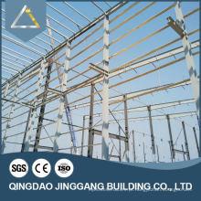 Prefab Construção Industrial Fashion Steel Hall