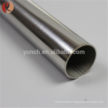 Professional titane tube manufacture with CE certificate