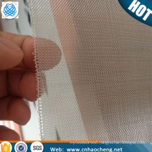 Alibaba gold member plain weave pure silver wire mesh fabric