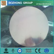 Placa do círculo da liga de alumínio do padrão 2011 de ASTM