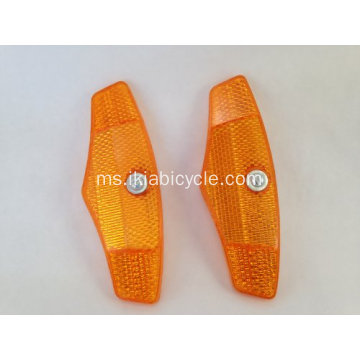 Kitaran Reflector Yellow Spoke MTB