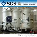 Генератор кислородного газа (ПО)