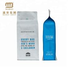 Kostenlose Probe Großhandel Benutzerdefinierte 8 Seitendichtung Matt Weiß Side Gusset Kaffee Verpackung Tasche Mit Ventil