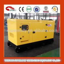 CE утвержденный дешевый тихий генератор с автозапуском