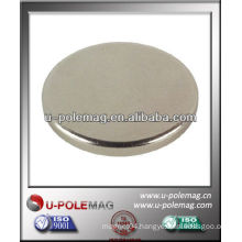 N35 Neodymium magnets for sale
