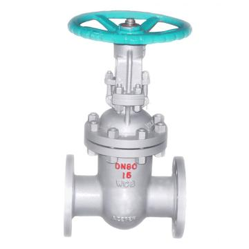 Forgeding Gate Valve