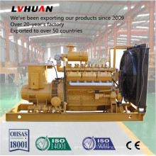 Generador de gas barato del precio 200kw-1000kw para el gas del carbón