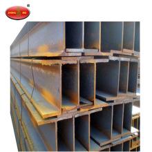 GB Standard Steel H Beam