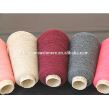 cashmere cone yarn from Inner Monglia factory for knit products yarn for knitting