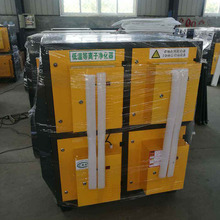 China for Exhaust Gas Purifier Dedusting purifier in spray painting plant supply to Albania Suppliers