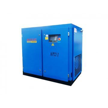 Compresor de aire de frecuencia variable de imán permanente 22KW / 30HP