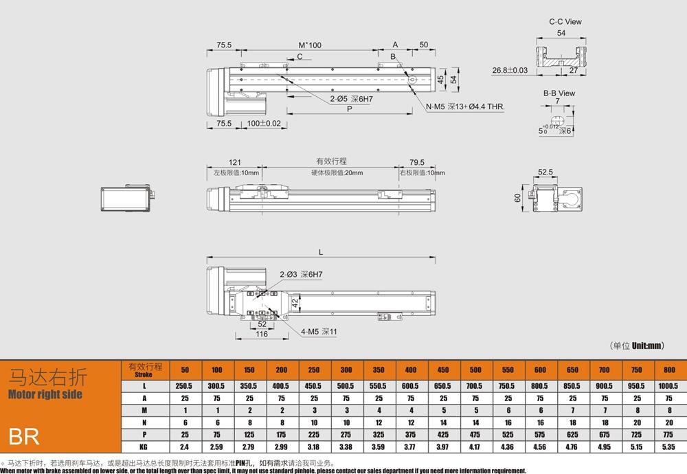Linear Servo DTH5