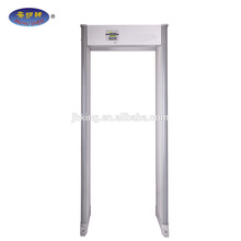 2013 popular super sensitive 33Zone Archway Security body scanner walk through metal detector JH33Z