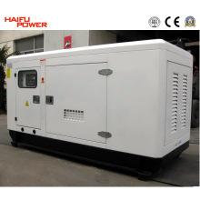 Шанхайский дизельный генераторный агрегат (HF200S)