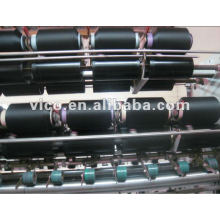 20D/75D POLYESTER AIR COVERED YARN