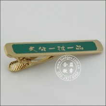 Custom Gold Tie Clip, Metal Stickpin (GZHY-TC-074)