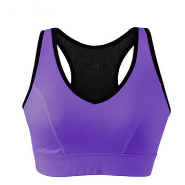 Ladies Workout Clothing Women Yoga Sports Bra
