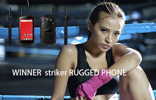 WINNER striker RUGGED PHONE