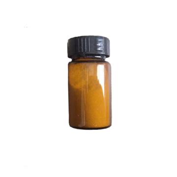 High Purity 99% Tasimelteon,609799-22-6 bulk stock