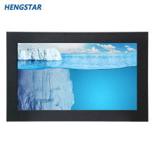 Hengstar Outdoor LCD Monitor Serie
