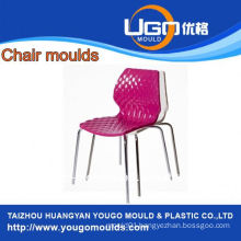 TUV assesment mould factory/new design armrest plastic chair mould in taizhou China