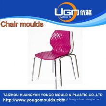 TUV assesment mold factory / novo design braço plástico cadeira mold em taizhou China