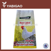 2015 High quality feed bags for sale / animal feed bags