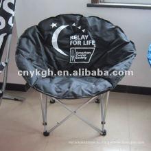 Удобный складной стул луна стул круглый VEC8008