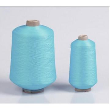70d / 24f / 2 100% Nylon gesponnenes Garn zum Weben