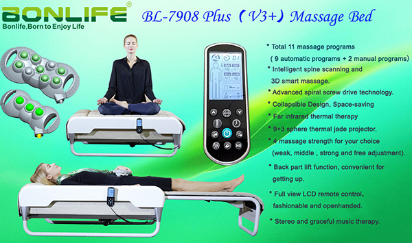 (V3+)massage bed-600