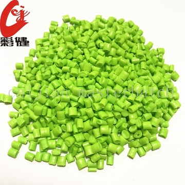 OEM manufacturer custom for Masterbatch Granules Green Color Masterbatch Granules export to Indonesia Supplier